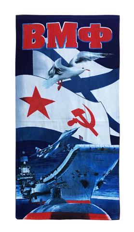 Купить полотенце ВМФ СССР - Магазин тельняшек.ру 8-800-700-93-18Полотенце сувенирное
