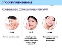 Концентрированный крем от прыщей и акне для точечного применения Pure Skin, 30 гр
