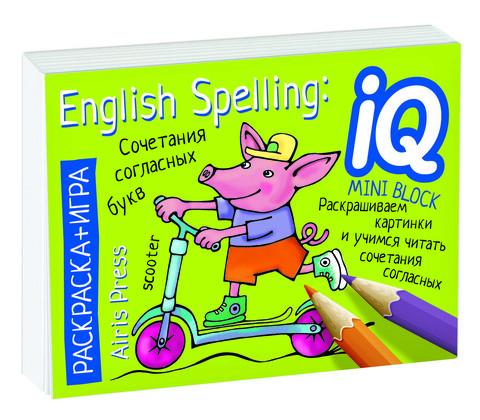 Раскраска-игра (мини). English. Учим слова из 3 букв. (English Words:3 Letters)