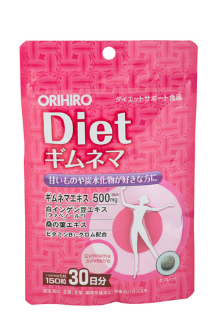 Orihiro Gymnema Diet