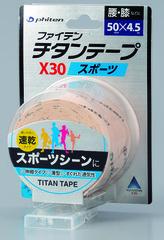 Кинезио тейп  для тела PHITEN TITANIUM TAPE X30 STRETCHED SPORT бежевый