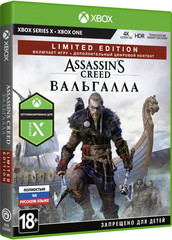 Assassin's Creed: Вальгалла. Limited Edition (Xbox, русская версия)