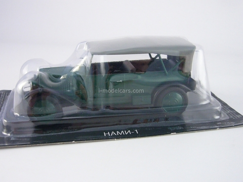 NAMI-1 green 1:43 DeAgostini Auto Legends USSR Best #33