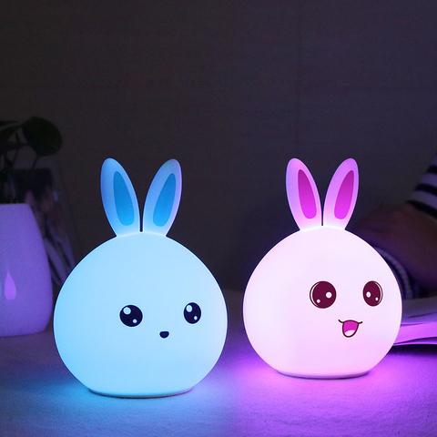 Светильник-ночник настольный с USB