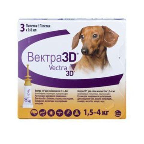 Вектра 3D капли для собак 1,5-4 кг. инсектоакарицидные 0,8 мл. 3 пипетки