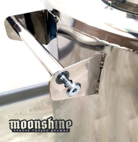 Перегонный бак Moonshine 20 литров