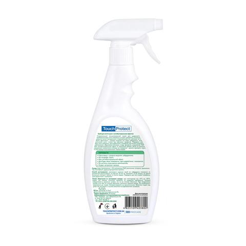 Засіб для миття кухні з антибактеріальним ефектом Touch Protect 500 мл (2)