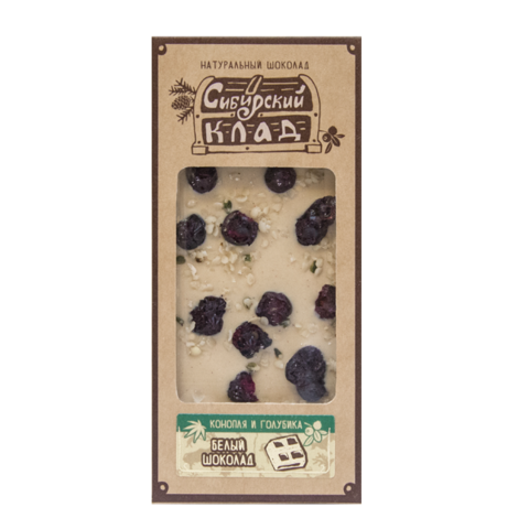 Шоколад белый Конопля и голубика 30 грамм