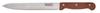 Нож разделочный 93-WH3-3