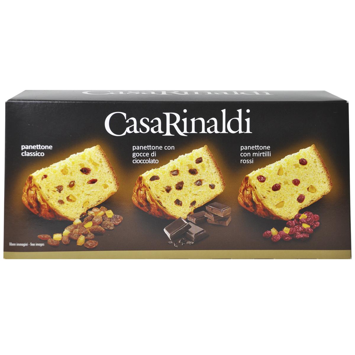Кулич Классический Casa Rinaldi 100г x 3шт упакован вручную