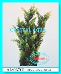 Растение Атман AL-067С1, 45см