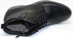 Ботинки черные Ikoc 2678-1 S