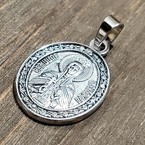 Нательная именная икона святая Александра с серебрением кулон медальон с молитвой