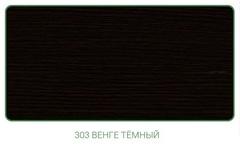 Наличник ПВХ с кабель-каналом 70 мм Деконика, 303 Венге тёмный