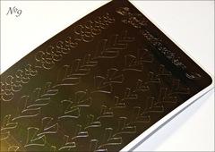 Металлизированные наклейки Arti nails Stiker цвет золото №9