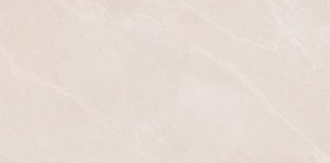 Керамогранит Slate BEIGE 450х900х20