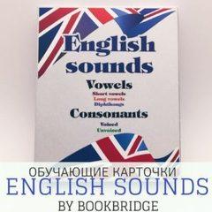English sounds Методические карточки (flashcards)