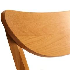 Стул мягкое сиденье/ цвет сиденья - Бежевый MAXI (Макси) каркас бук, сиденье ткань, натуральный ( бук )