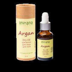 Сухое масло Аргании | 30 мл | Levrana