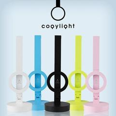 Настольный светодиодный светильник Cogylight TB-L180P (черный)