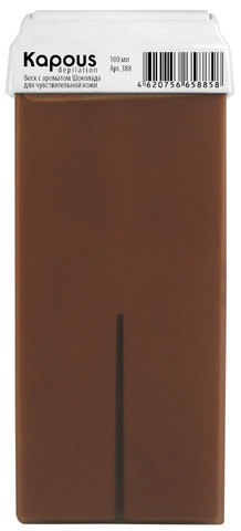 Жирорастворимый воск с ароматом Шоколада, 100 мл в картридже Kapous