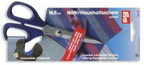 Ножницы прямые для ткани KAI Professional №5165 16.5см (Арт. 611511)