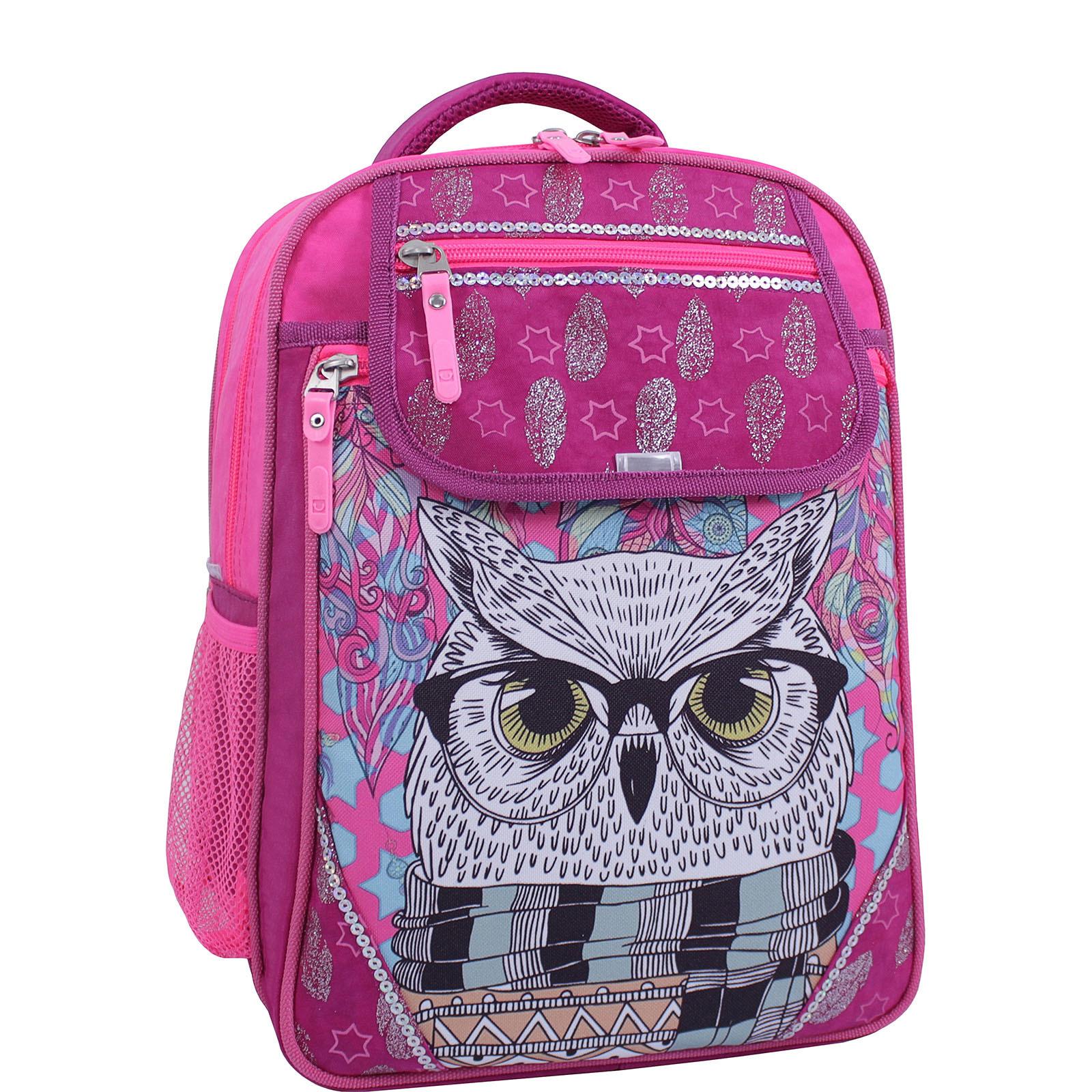 Детские рюкзаки Рюкзак школьный Bagland Отличник 20 л. Малиновый 514 (0058070) IMG_1247_суб.514_.JPG