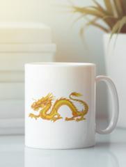 Кружка с изображением Дракон (Dragon) белая 004