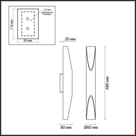Настенный светодиодный светильник 3816/16WL серии WHITNEY