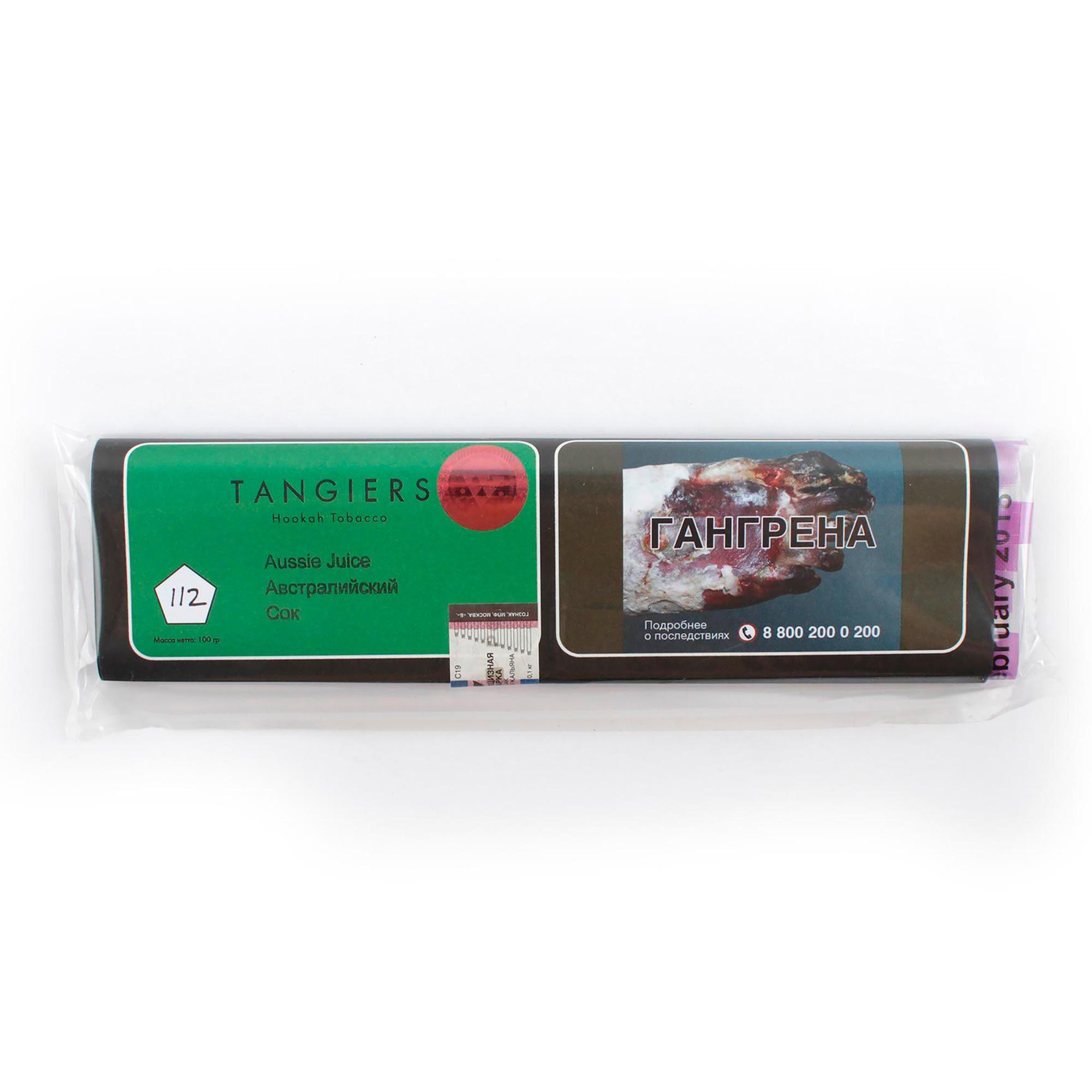 Табак для кальяна Tangiers Birquq (зеленый) 112 Aussie Juice