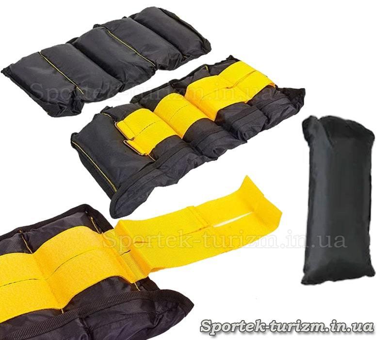 Утяжелители для ног и рук (2 шт) с переменным весом от 0,5 до 2,5 кг