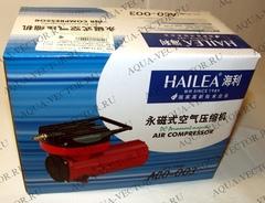 Hailea ACO-003