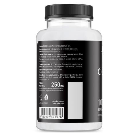 Кокосова олія Coconut Oil Joko Blend  250 мл (3)