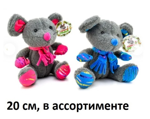 Мышь D-4156 (СИ)