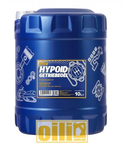 Mannol 8106 HYPOID GETRIEBEOEL 80W-90 GL-4/GL-5 LS 10л