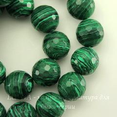 Бусина Малахит (искусств), шарик с огранкой, 12 мм, нить
