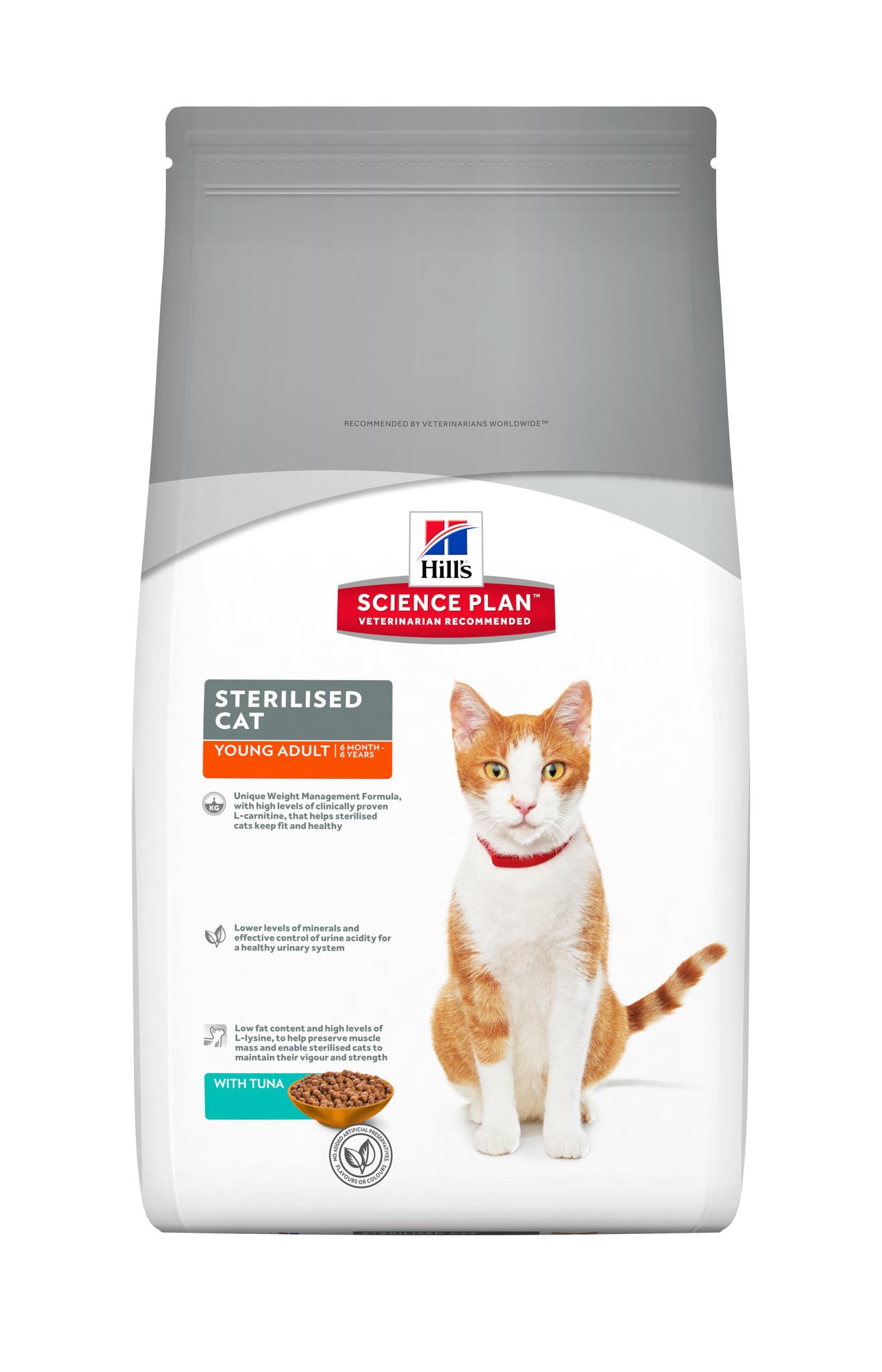 купить хиллс Hill's™ Science Plan™ Feline Sterilised Cat Young Adult with Tuna сухой корм для котят и стерилизованных кошек с 6 мес. до 6 лет с тунцом 300 гр