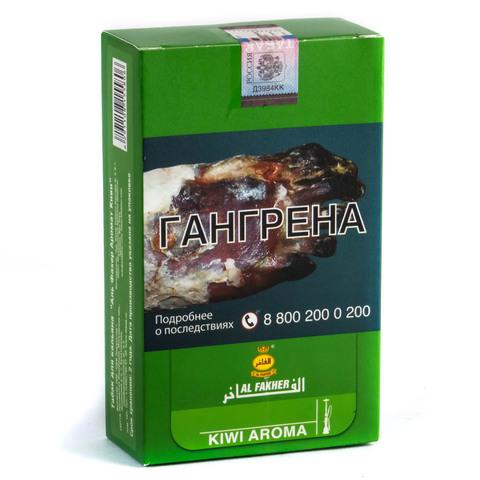 Табак Al Fakher Kiwi (Киви) 250 г