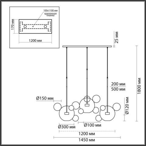 Люстра светодиодная 4640/36L серии BUBBLES