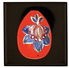 Райские яйца Оксаны Мась. 1 egg