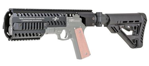 Обвес пистолет-карабин Р2С Conversion Kit Compact