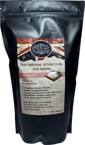 Английская детокс-соль для ванны (Epsom salt), 1000 гр