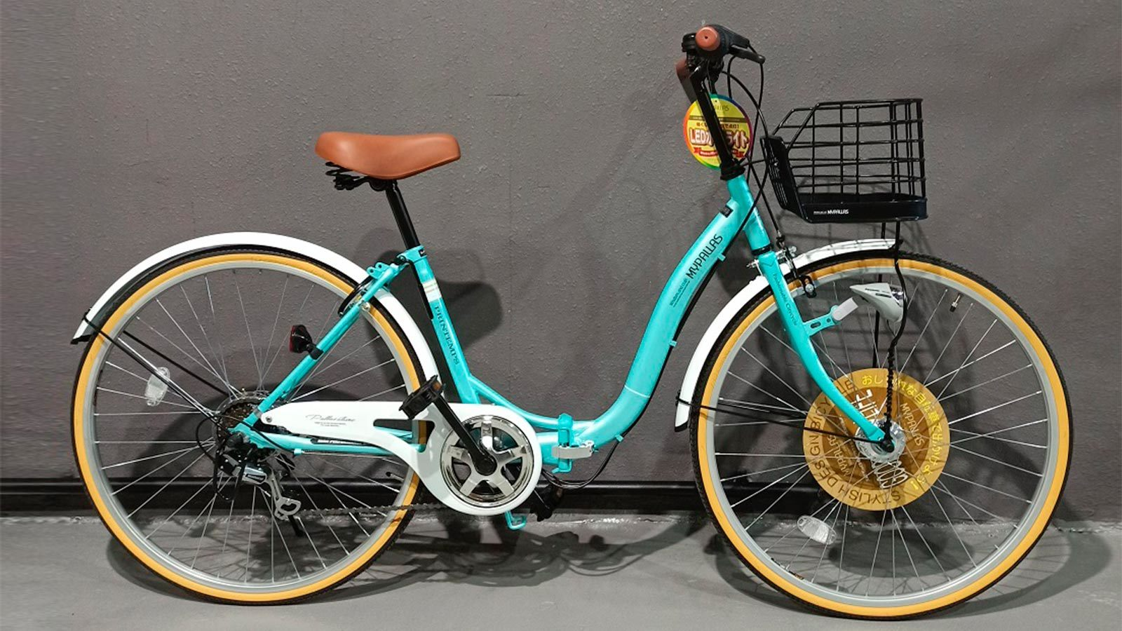 Велосипед складной MyPallas M509 цвет аквамарин