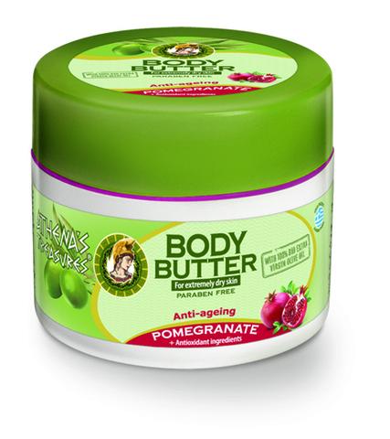 Body Butter Крем масло для тела Гранат ATHENA'S TREASURES 200 мл