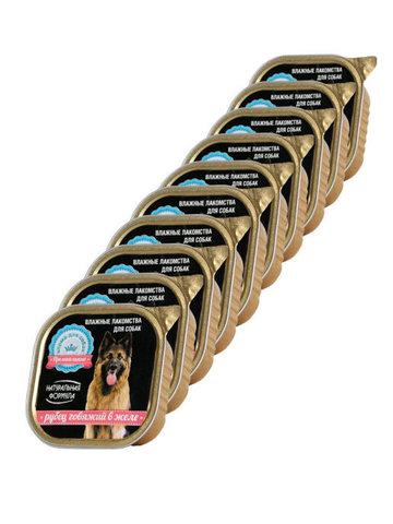 Натуральная формула Рубец говяжий в желе, 300г (упаковка 10 банок)