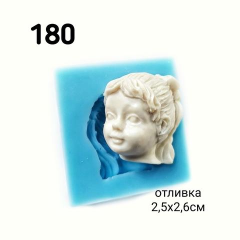 0180 Молд силиконовый. Лицо девочки (профиль)