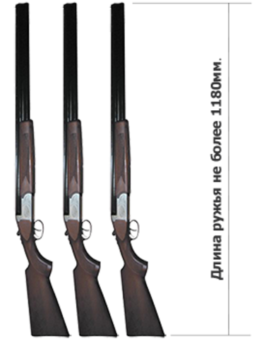 КО-032т Шкаф оружейный (1250*430*280)