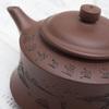 Исинский чайник Цзинь Чжун 220 мл #P 19