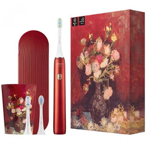 Электрическая зубная щетка Soocas X3U Soocas & Van Gogh Museum Design Red (Красный)