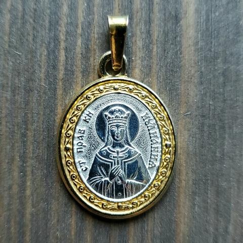 Нательная именная икона святая Ульяна с позолотой